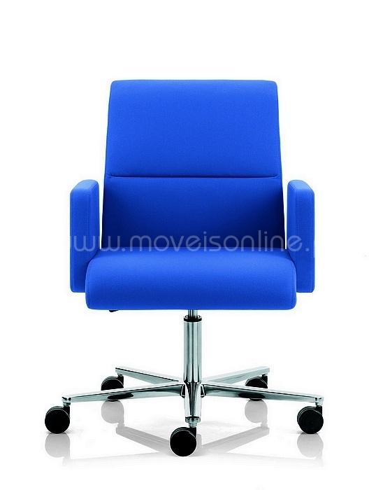 Cadeira Max