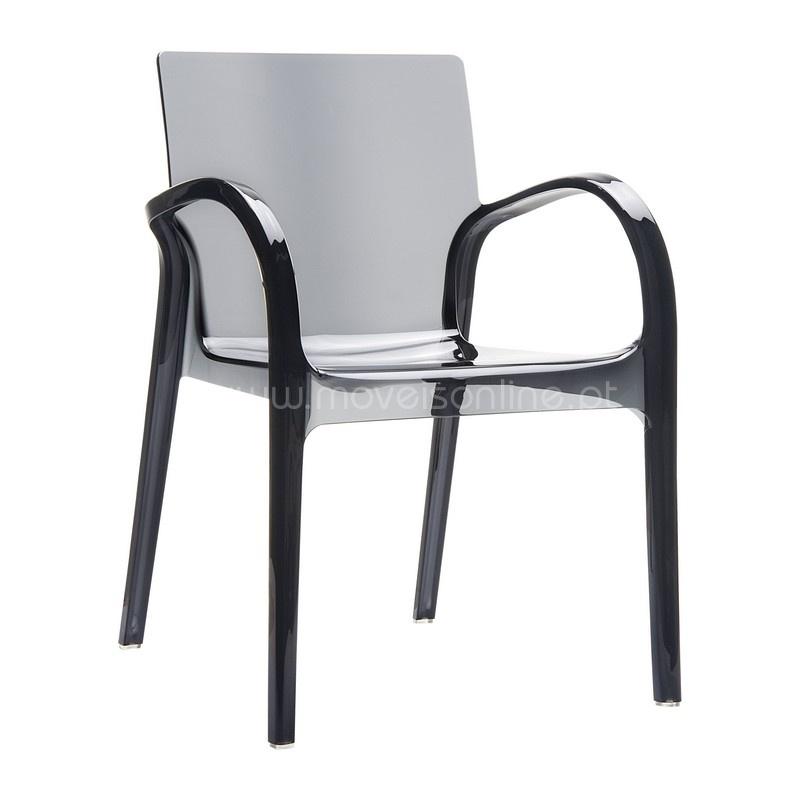 Cadeirao Dejavu