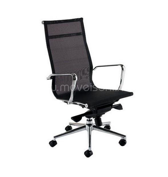 Cadeira Giratoria Nevada L