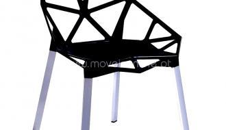 Cadeira Camy Aluminum