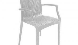 Cadeirao Remo