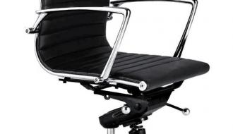 Cadeira Executiva Clhoe